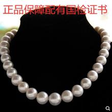 [8d2]正品假一赔十天然珍珠项链
