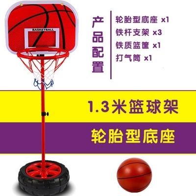 篮球架8e童家用训练c6业标准幼儿可移动篮球框户外蓝球架