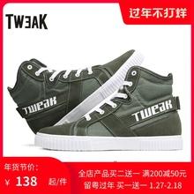 Twe8fk特威克春yq男鞋 牛皮饰条拼接帆布 高帮休闲板鞋男靴子