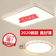 LED8j顶灯客厅灯ee吊灯现代简约卧室灯餐厅书房家用大气灯具