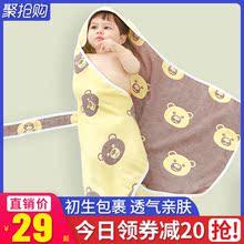 新生初8j婴儿抱被纯jr春秋夏季薄式包巾宝宝用品单抱巾抱毯