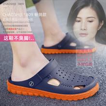 越南天然橡胶洞洞8l5男款柔软yj韩款潮流拖鞋旅游乳胶沙滩鞋