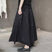 SIM8oLE BLoq 暗黑风格蓬松褶皱薄棉半身中长裙