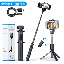 苹果18qpromab8杆便携iphone11直播华为mate30 40pro蓝
