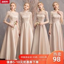 2028s新长式仙韩pc长袖宴会学生演出姐妹团修身晚礼服女