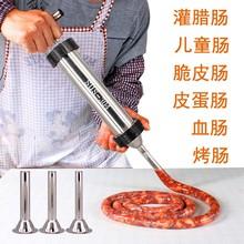 料理儿8t灌香肠香肠xy不锈钢神器轻松