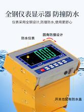 电子叉8u秤搬运车23u移动地磅带打印手动液压地牛叉车称重器