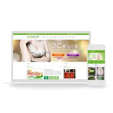 绿色健美瑜伽美容类网站织