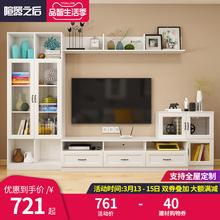 组合墙8z户型现代简zb墙边柜省空间壁挂式客厅柜
