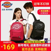 Dic8zies双肩zg式男女学生校园印花情侣潮流简约纯色背包书包
