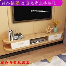 客厅电91机机顶盒架tk物架卧室隔板墙上机顶盒架子电视柜