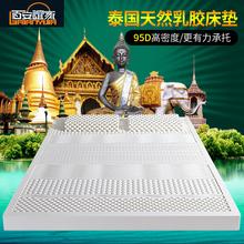 泰国192cm榻榻米jw 1.5m/1.8米双的天然进口橡胶