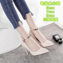(小)码女92313238f高跟鞋2021新式春式瓢鞋子尖头系带单鞋一字扣