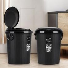 洗手间92压式垃圾桶8o号带盖有盖客厅厨房厕所卫生间防水防。