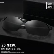 日夜两92偏光变色太fm司机驾驶眼镜钓鱼夜视开车专用男士墨镜