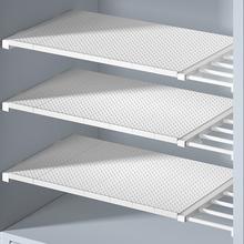 衣柜收92分层架隔板fm子隔层鞋柜免钉伸缩宿舍神器