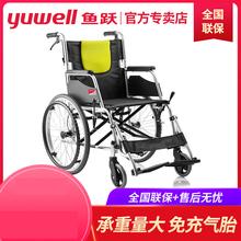 鱼跃轮94H053C4o老的轻便折叠鱼跃牌手动轮椅车免充气免安装