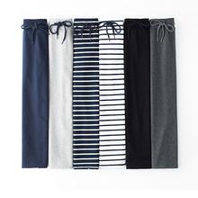 日系半98条纹休闲开7t女中长式包臀一步裙纯棉细毛圈