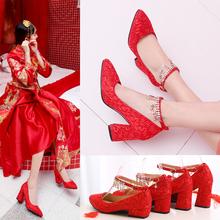 红鞋婚98女红色高跟7t婚鞋子粗跟婚纱照婚礼新娘鞋敬酒秀禾鞋