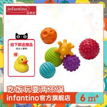 inf98ntino7t蒂诺婴儿宝宝触觉6个月益智球胶咬感知手抓球玩具