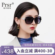 帕莎偏9f经典太阳镜fd尚大框眼镜方框圆脸长脸可配近视墨镜