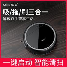 家有G9hR310扫uo的智能全自动吸尘器擦地拖地扫一体机