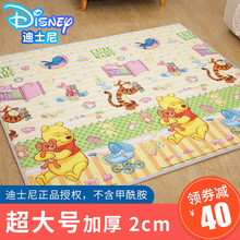 迪士尼9h宝爬行垫加uo婴儿客厅环保无味防潮宝宝家用