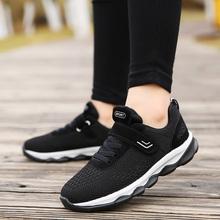 老的鞋9j季防滑软底jw透气妈妈鞋网面舒适男爸爸中老年运动鞋