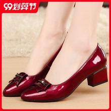 春季女9j粗跟单鞋新jw女式鞋子浅口(小)皮鞋韩款百搭工作鞋中跟