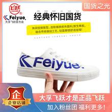 大孚f9kiyue飞ta鞋女鞋男鞋春夏潮鞋硫化鞋学生鞋情侣(小)白鞋