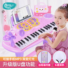 女孩电9o琴玩具宝宝oq学家用(小)孩益智琴3-6-7-8周岁生日礼物