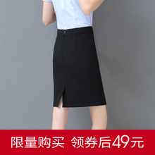 春夏职9o裙黑色包裙en装半身裙西装高腰一步裙女西裙正装短裙