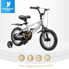 途锐达9o典14寸1en8寸12寸男女宝宝童车学生脚踏单车