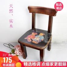 实木儿9o椅宝宝椅木en(小)椅子靠背家用田园学生学习座椅写字椅