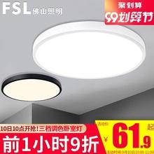 佛山照9o LED吸en形大气卧室灯具书房过道灯饰现代简约温馨家
