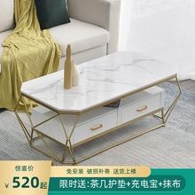 轻奢北9o(小)户型大理en岩板铁艺简约现代钢化玻璃家用桌子