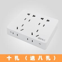 明装超9o插座面板 en二位双5孔五孔10孔十孔电源插座