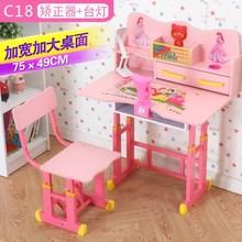 学习桌9o童书桌简约en桌(小)学生写字桌椅套装书柜组合男孩女孩