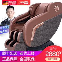 佳仁M9o新式家用全en身多功能豪华舱电动(小)型智能太空