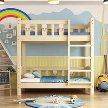 全实木9w儿园双层午dz生宿舍上下铺宝宝樟子松高低幼托床宝宝