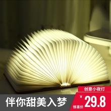 创意折9x书本灯usxp书灯台灯LED发光(小)夜灯礼物卧室宿舍床头灯