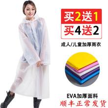 透明雨9x外套男女长xp旅游时尚防护服加厚宝宝非一次性雨披