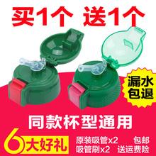 宝宝保9x杯通用配件xp童水壶吸管杯手柄背带防漏原装水杯盖子