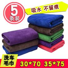 吸水加9x擦车布专用xp毛汽车用品套装大(小)号清洁抹布