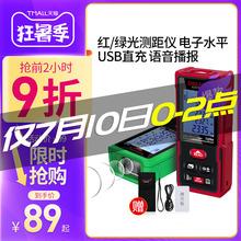 德力西9x光 红外线xp手持充电量房仪电子尺子测量仪器