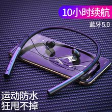 原装跑9x运动蓝牙耳xp耳塞头戴式7plus/8P超长待机适用于苹果vivo华为