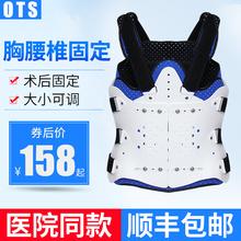 胸腰椎9x定支具护脊xp器腰部骨折术后支架腰围腰护具架