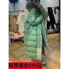 反季羽9x服女雪梨同xp服女两穿长式过膝加厚保暖羽绒长外套