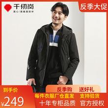 千仞岗9x020反季xp男中长式正品清仓青年休闲派克帅气潮229531
