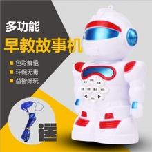早教机9y的智能早教jk事儿歌带灯光迷你(小)号机器的玩具送挂绳